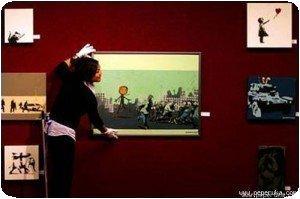 Banksy - Vente aux enchères