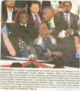 Quelle tribune d´honneur derrière Nyambane !!!