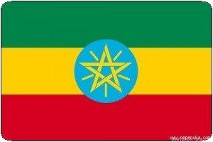 Ethiopie drapeau