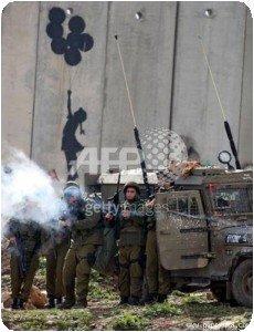 Banksy - Israel