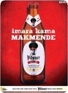 makmende_kenya_badass_2