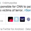 Musyoka à propose de CNN (Violence in Kenya)
