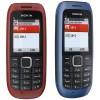 Le téléphone dual SIM de Nokia, série C1